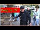 Пьяные дворы в Челябинске