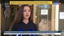 Новости на Россия 24 Фигуристка Евгения Медведева объявила что уходит от тренера Этери Тутберидзе