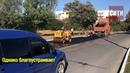 Строительство тротуаров в Измаиле