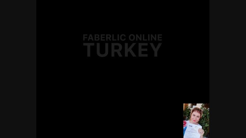 Семейный бизнес и семейный отдых с ФаберликОнлайн! В следующем году едем в Туни