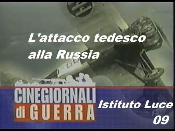 CINEGIORNALI DI GUERRA 09 L'attacco tedesco alla Russia 1941 06 ISTITUTO LUCE