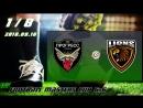 Football Masters CUP 6x6 Прогресс v/s Lions (1/8).1080p. 2018.09.16