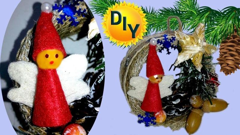 Новогодняя игрушка из втулки от скотча джута и мешковины с ангелом своими руками