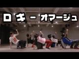【色んなんあるけど】ロキ 踊ってみた【オマージュしてない】 sm33420160