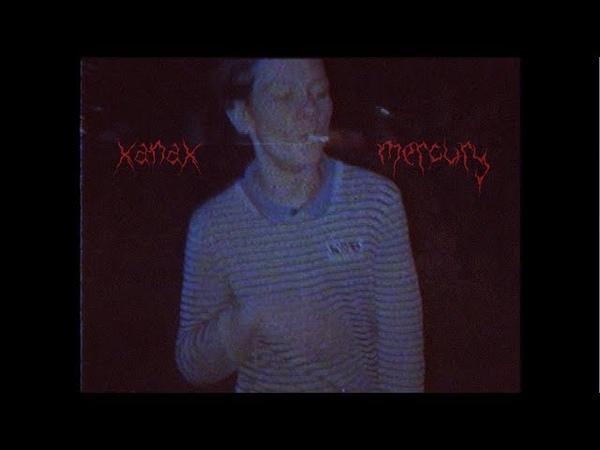 XANAX - MERCURY (prod.FrozenGangBeatz)