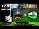 Football Masters CUP 6x6 Wolves v/s Мечта (1/8).1080p. 2018.09.16