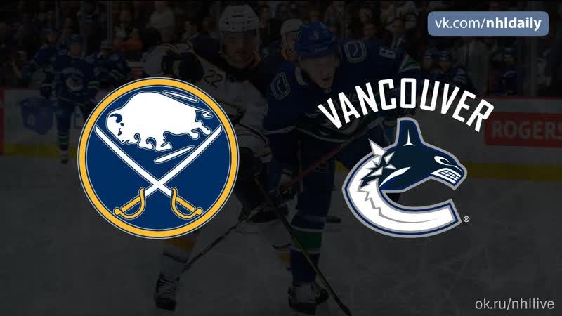 Buffalo Sabres Vancouver Canucks 19 01 2019
