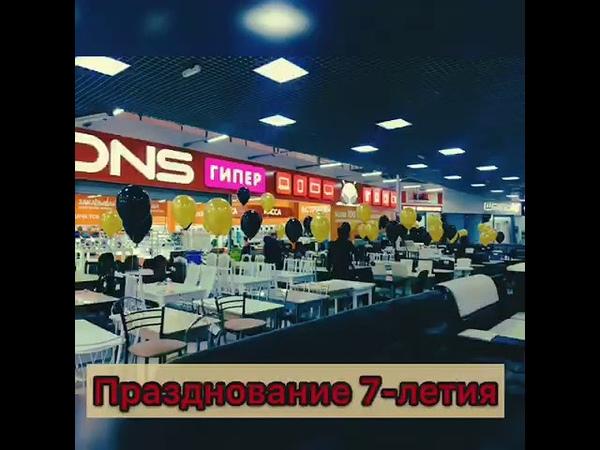 12 стульев Набережные Челны Нижнекамск День рождения