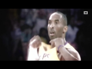 Kobe Bryant Mix - In Cold Blood