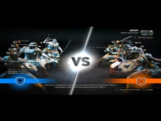 forhonor 2018-09-13 19-33-09-176
