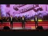 Олег Иванов, Марк Тишман, Руслан Алехно