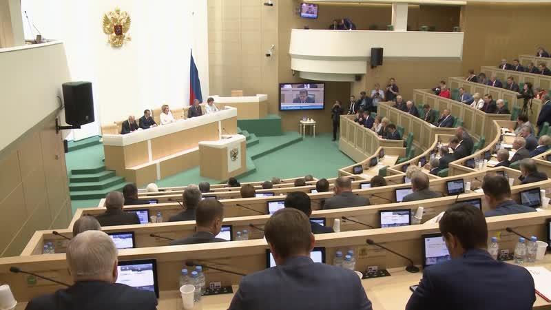 Новости Совета Федерации 13 июля » Freewka.com - Смотреть онлайн в хорощем качестве