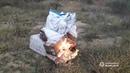 В Білгород Дністровському правоохоронці знищили наркотики