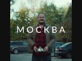 Доставка запчастей по всей России