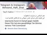 Laleh Walie - Laleh Walie hat ein Video in ihrer Chronik...