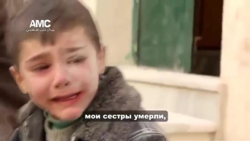 Rezultat dejstvija rossijskih VKS v Sirii