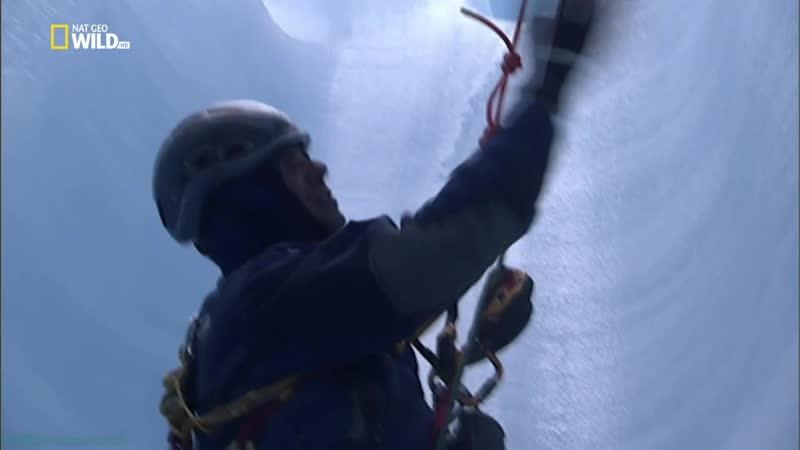 «Экстремальный лёд» (Научно-познавательный, исследования, 2009)
