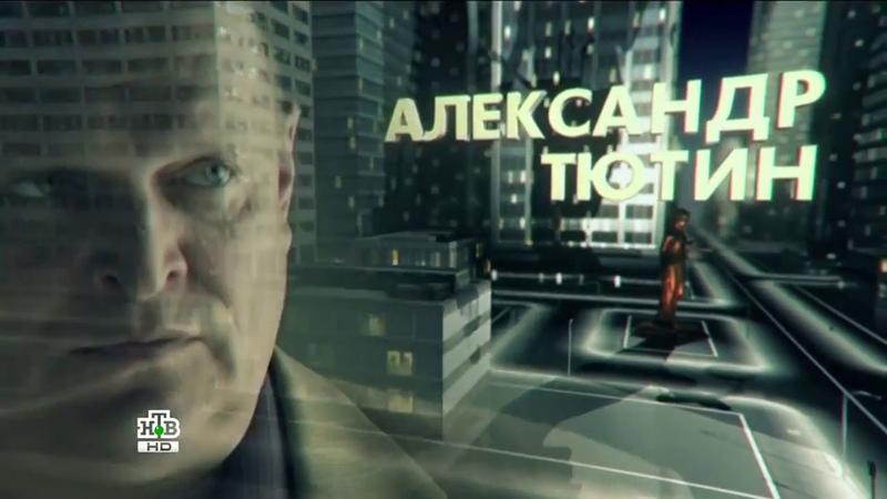 КРИМИНАЛЬНЫЙ ,Отечественный детектив, Фильм ЗАКОНЫ УЛИЦ,серии 7-12,отличный боевик про полицию