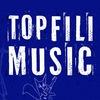 Музыкальный фестиваль TOP FILI MUSIC