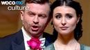 Wiener Opernball 2018 Teil II Die Eröffnung in voller Länge
