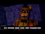 СВИНКА ПЕППА VS ФРЕДДИ АНИМАТРОНИК - СУПЕР РЭП БИТВА - Peppa Pig cartoon ПРОТИВ Freddy FNAF 5 bear
