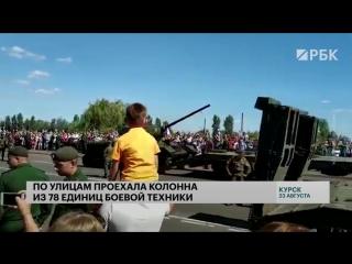 В Курске после военного парада перевернулся танк Т-34
