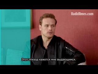 Whats sam heughans favourite outlander season two moment [rus sub]