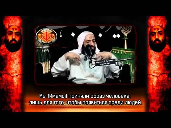 Хусейн аль Фахид «Али и его шииты — боги Мусы»