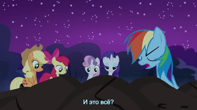 My Little Pony FiM   Сезон 3, серия 6 — Sleepless in Ponyville (русские субтитры)