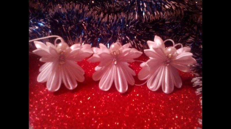 Ангел из лент Елочная новогодняя игрушка Christmas angel Канзаши