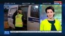 Новости на Россия 24 • Спецгруппа ДПС в Орле займется отловом пешеходов-нарушителей