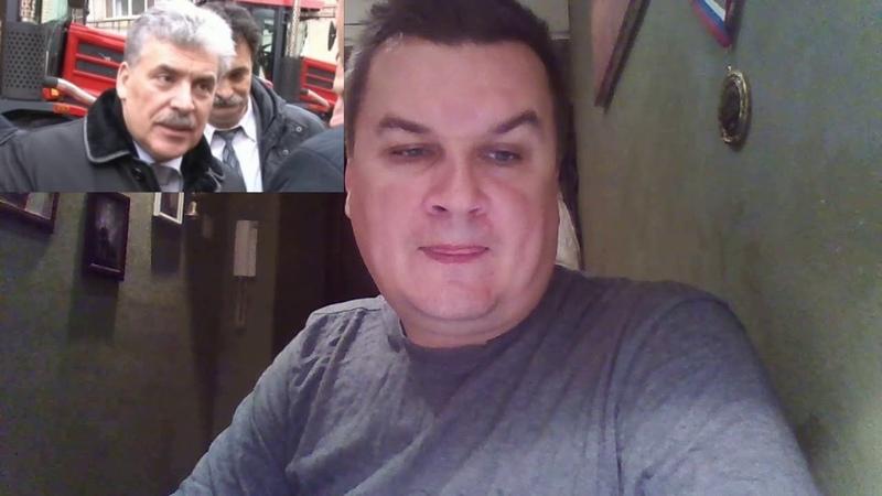 Суд арестовал акции Грудинина в Совхозе имени Ленина