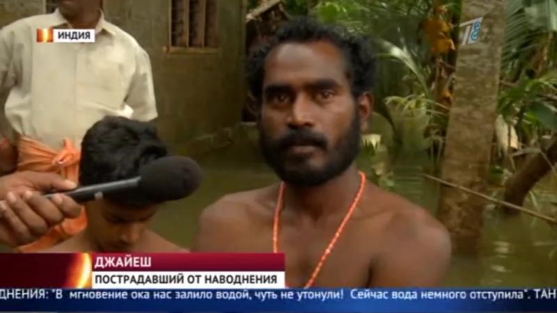 В Индии из за наводнения 700 тысяч человек остались без жилья порядка 400 людей погибли