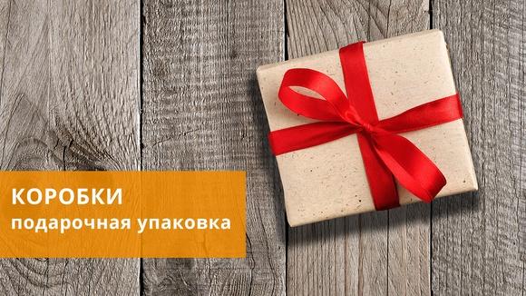 07d360abaa85 Сумки – 92 товара | ВКонтакте