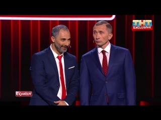 Comedy club встреча глав россии и армении