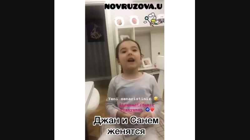 Дочка Аслы Зенгин сценарист