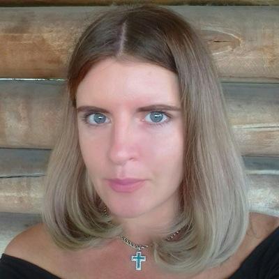 Катерина Анатольевна