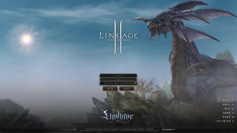 Lineage II Lindvior Goddess of Destruction Chapter3