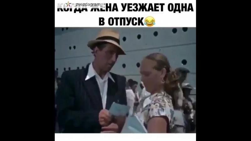 VID_19760822_101310_934.mp4