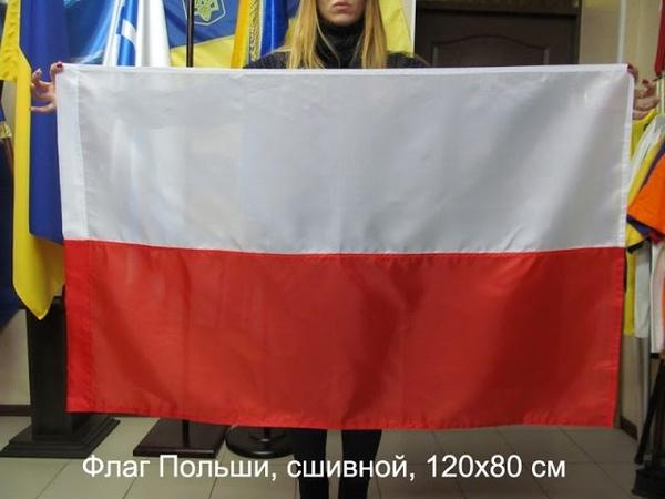 KhimkiQuiz 8.03.19 Вопрос№176 Если руководствоваться польскими преданиями, ОН состоит из орлиного крыла и заката. В равных пропорциях.