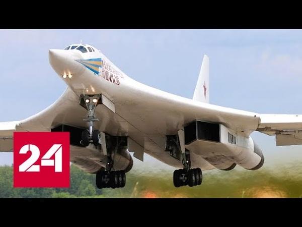 Факты: зачем Россия возрождает ракетоносец Ту-160? От 13 мая 2019 года (20:30) - Россия 24