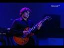 Simple Minds - Big Sleep (Live) Loreley 1997