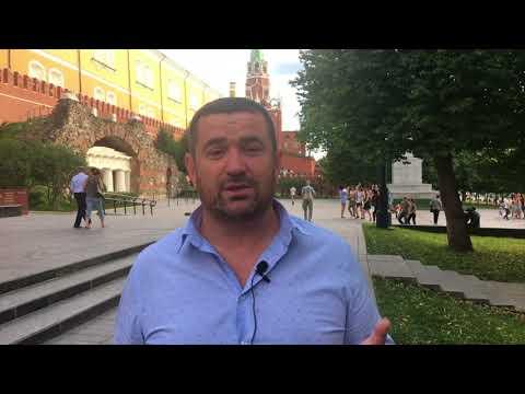 Высшая Школа Знакомств Сергея Казачинского