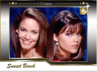 Sunset Beach 522 / Любовь и тайны Сансет Бич 522 серия