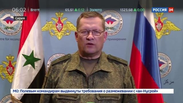 Новости на Россия 24 • Жители Восточной Гуты митингуют, требуя выхода боевиков из анклава