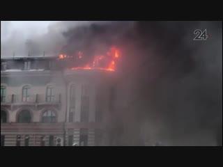 Причиной пожара в офисном здании на ул. Университетской стало короткое замыкание
