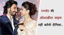 Ranveer Singh Ki Wife Banne Se Deepika Padukone Ne Kiya Innkar Kabir Khan Kapil Dev Biopic