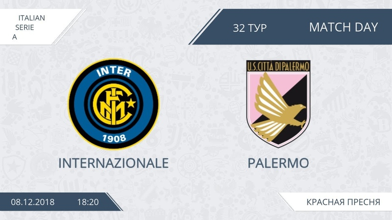 AFL18. Italy. Serie A. Day 32. Inter - Palermo