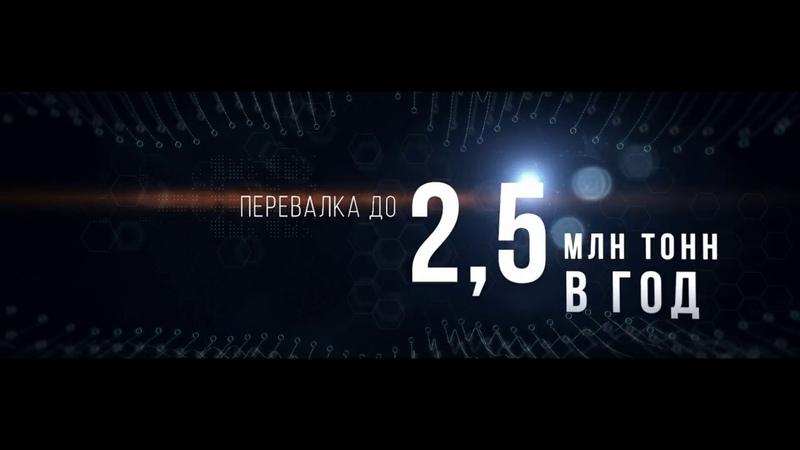 Выставочный ролик для большого стенда Газпром нефти