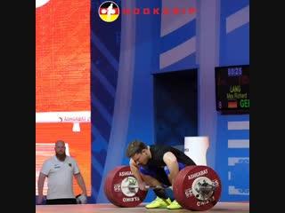 Max Lang - толчок 185 килограмм
